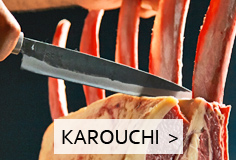 Chroma Haiku Kurouchi